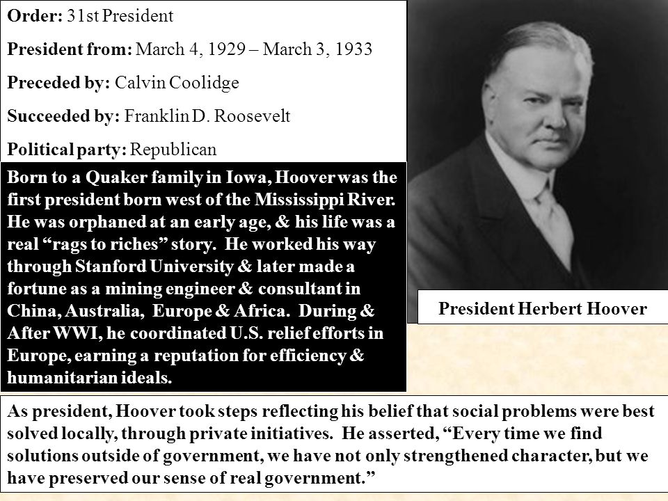a review of president herbert hoovers relief efforts Considering that herbert hoover assisted belgium the most in his food relief efforts, it is not suprising that the belgians continue to honor him on december 4, 1922, belgian senator lejeune presented a statue of isis, the egyptian goddess of life, to hoover at the stanford art gallery.