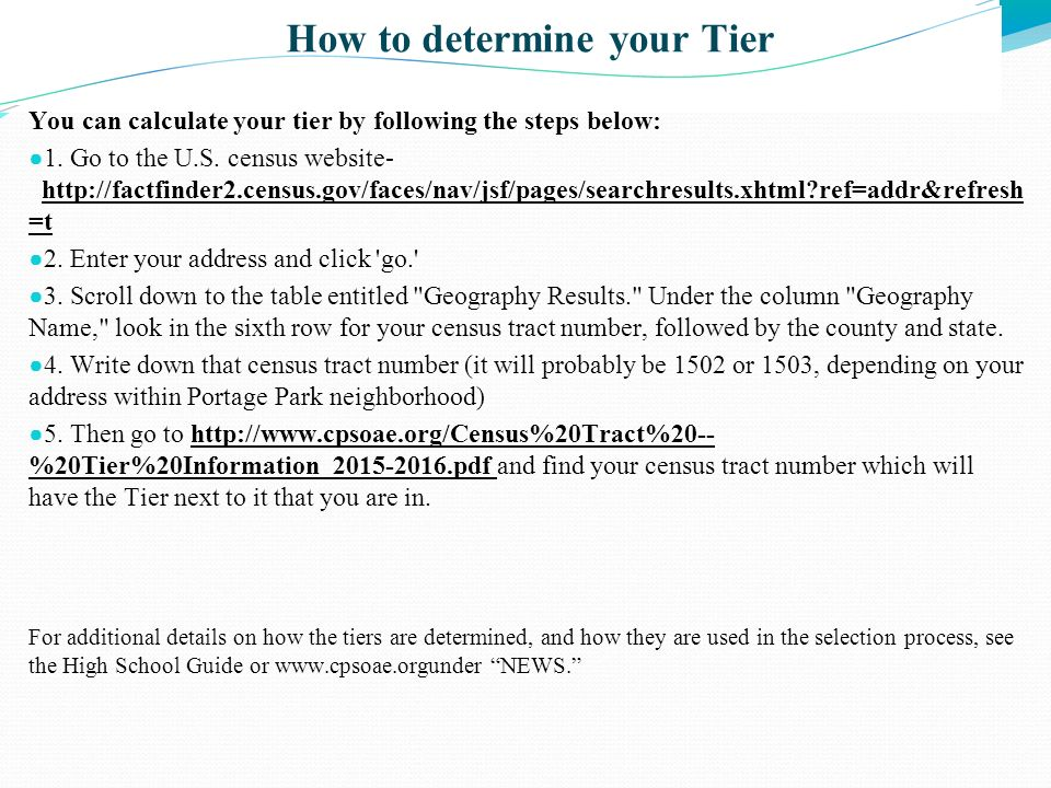 How to determine your Tier
