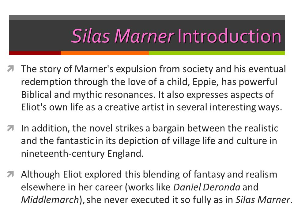 the relationship between silas marner and eppie
