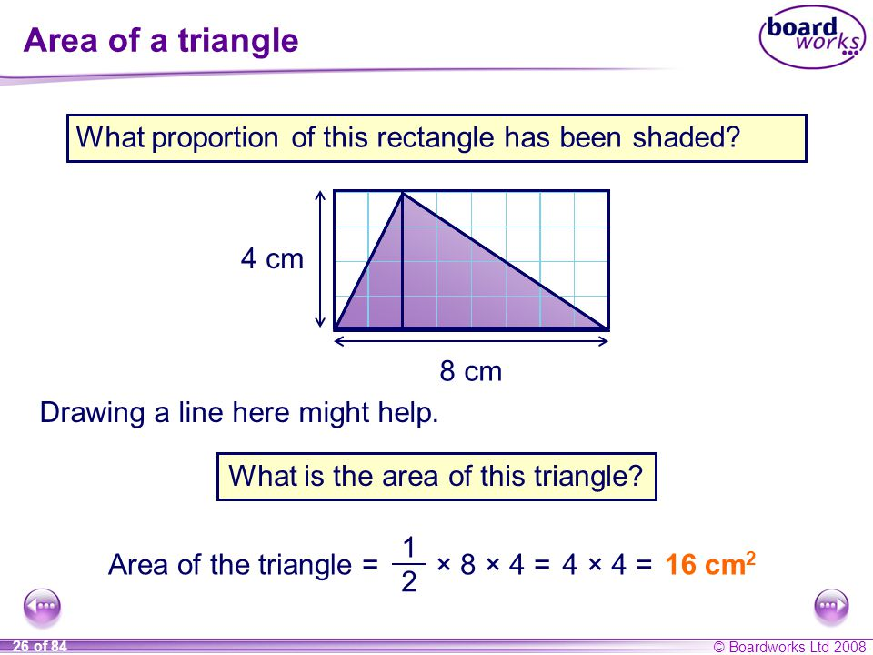 What is the area of this triangle