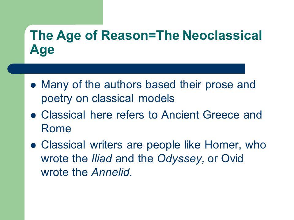 rationalism 2 essay