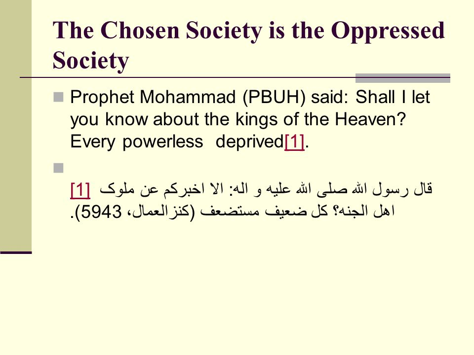 The Chosen Society is the Oppressed Society