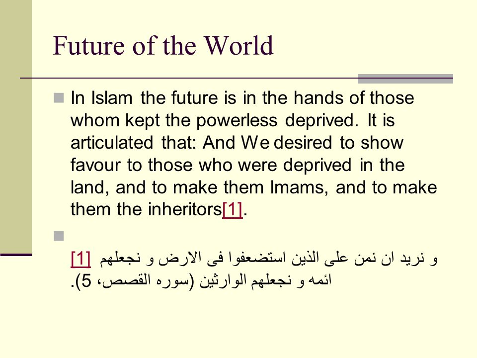 Future of the World