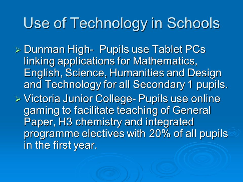 essay on use of technology in schools