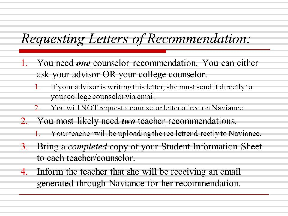 Recommendation Letters Naviance
