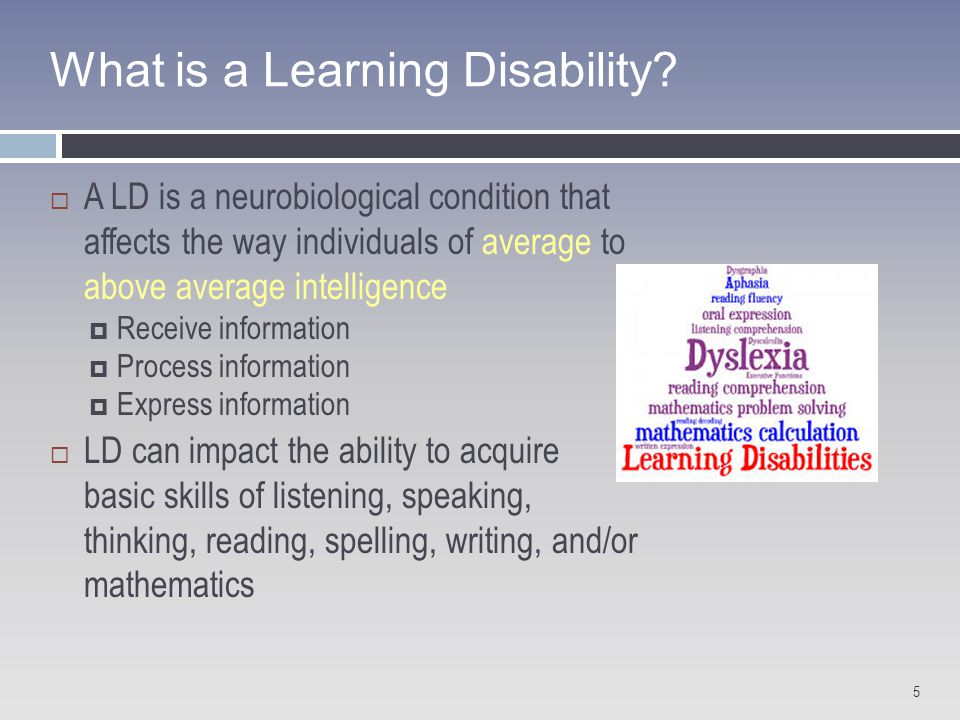 information processing and learning disabilities essay Processing disorders, like auditory processing disorder, visual processing disorder, and sensory processing disorder are caused by a deficiency in a person's.
