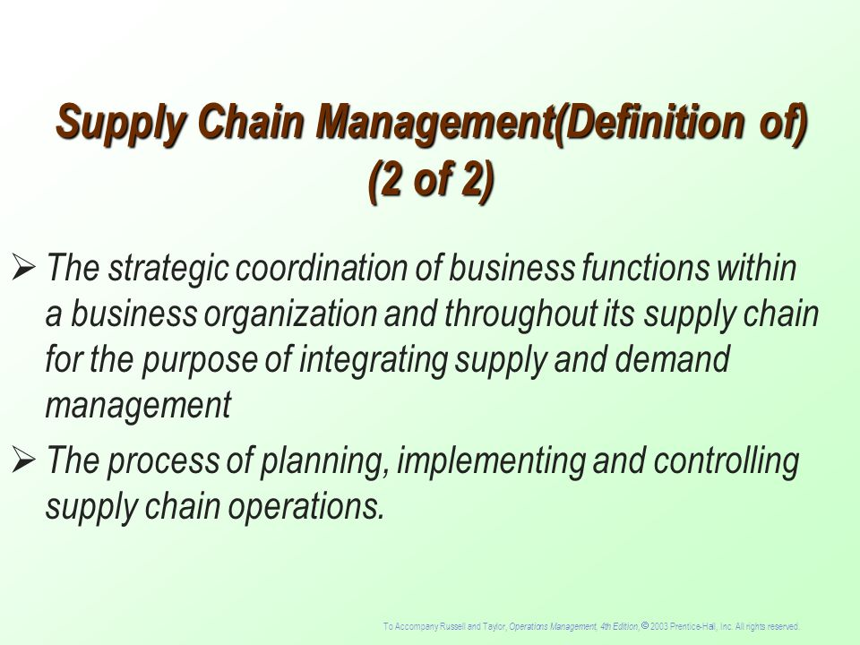 supply chain management definition