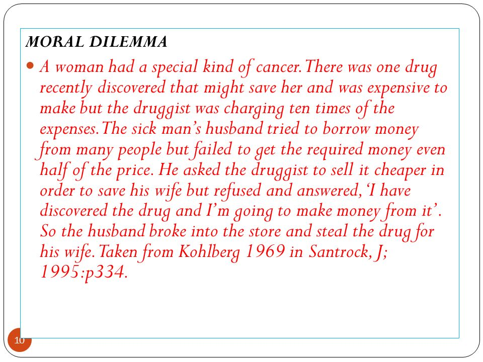 Ethical Dilemma Worksheet Term Paper Writing Service Laessaymmdr