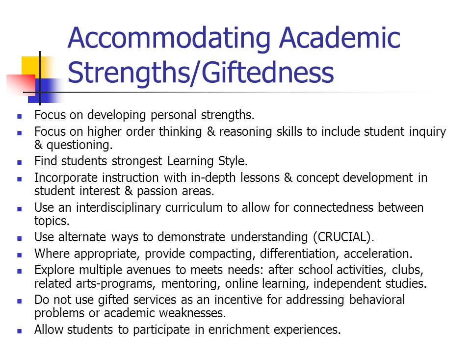 academic strength and weakness Best answer: academic strengths are your strong points, such as an intuitive grasp of geometry, a very good spatial sense that renders vector maths easy, and so on academic weaknesses are weak points, for instance spelling, difficulty in forming full sentences, a tendency to do simple operations wrong, and so on.