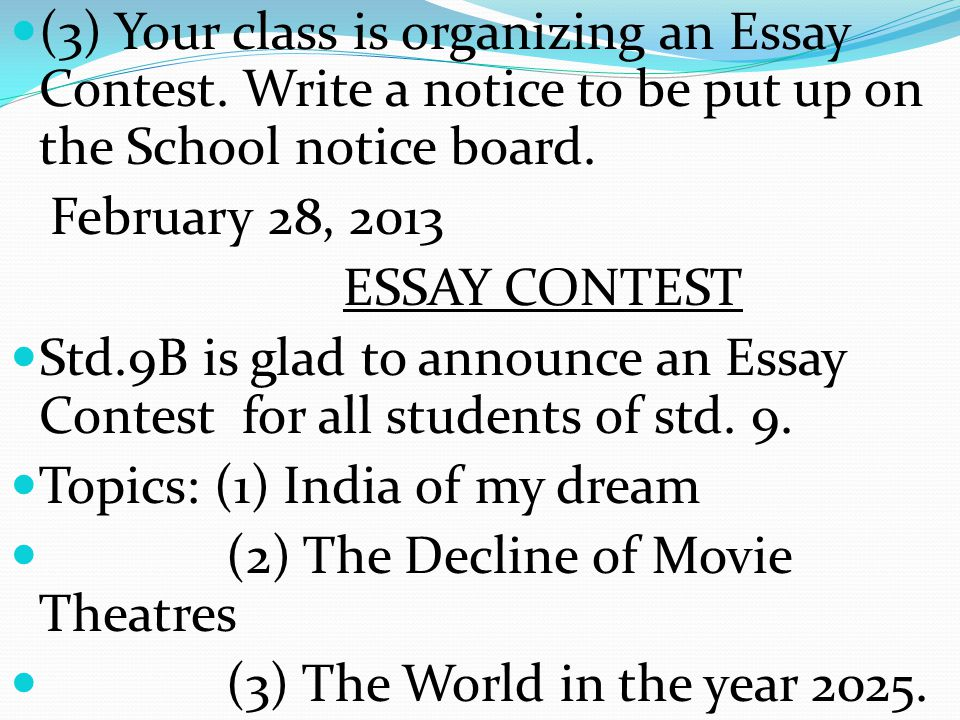 India africa essay contest        Coursework Writing Service  Enter the youth essay competition against racism