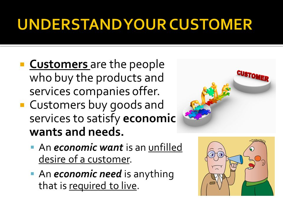 understand the marketplace and customer needs and wants marketing essay The more you understand about who your customers are -- and, in career terms, these are hiring employers -- the easier it is to convince them that you have what they are looking for if employers are the customers in this case, then they still get the final say.