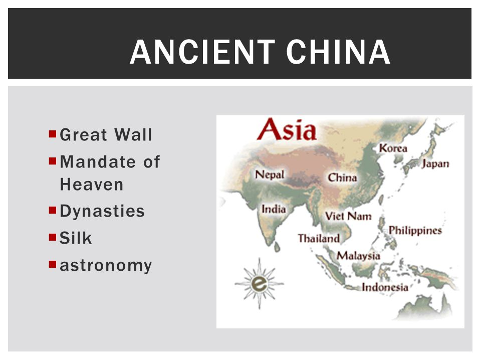 ANCIENT CHINA Great Wall Mandate of Heaven Dynasties Silk astronomy