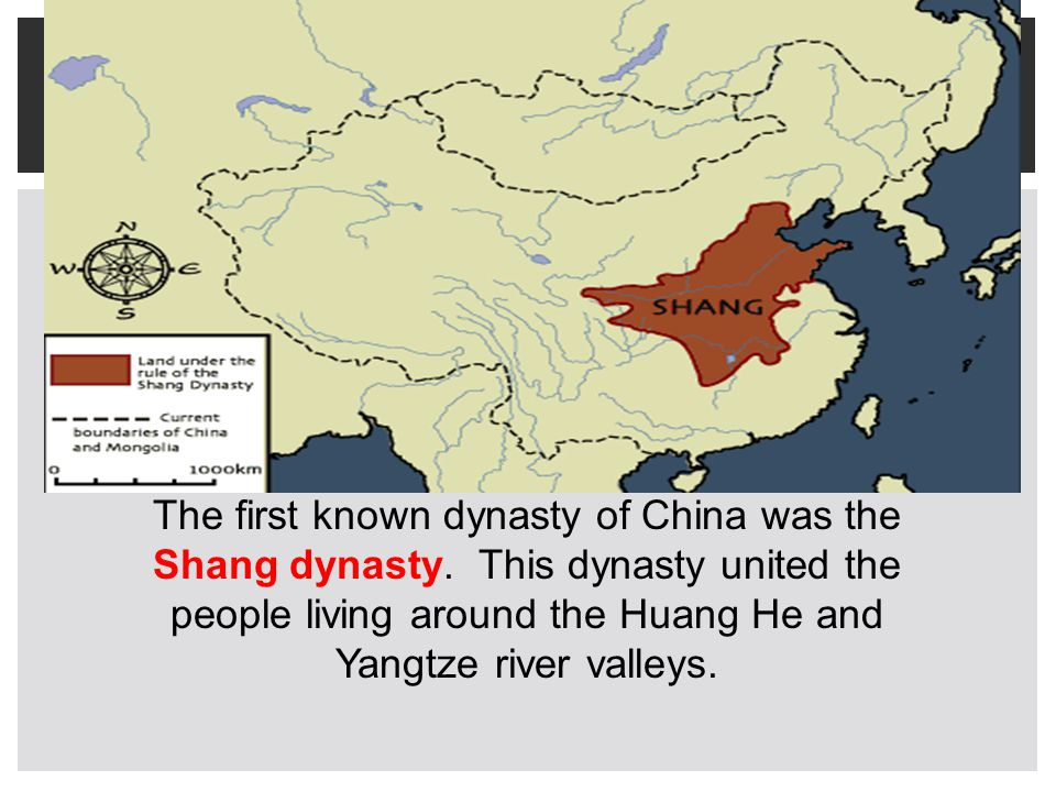 The first known dynasty of China was the