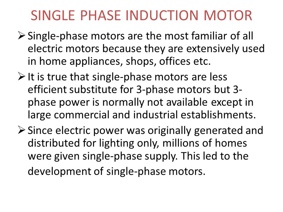 Introduction ppt download for Single phase motor efficiency