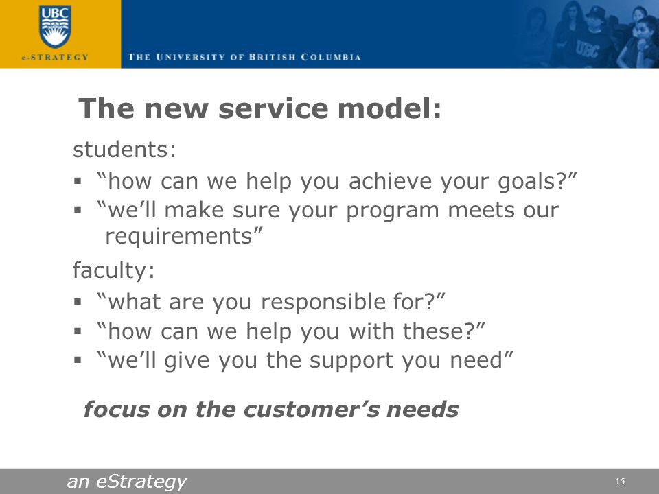 The new service model: students: