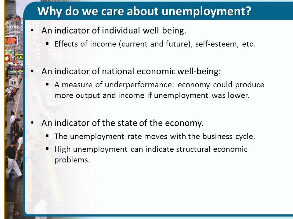 impact of taxes on structural unemployment Structural unemployment  the severity of the impact of unemployment depends in part on how quickly and easily an unemployed person can find work.