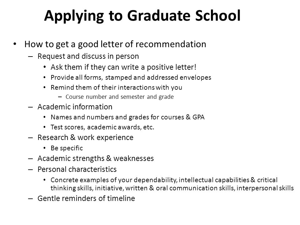 essay graduate nursing school A nursing graduate school essay, nursing scholarship essay, nursing application essay, and if you are preparing to apply to an undergraduate or graduate program in the take a look at these tips on writing a quality nursing school essay that will.