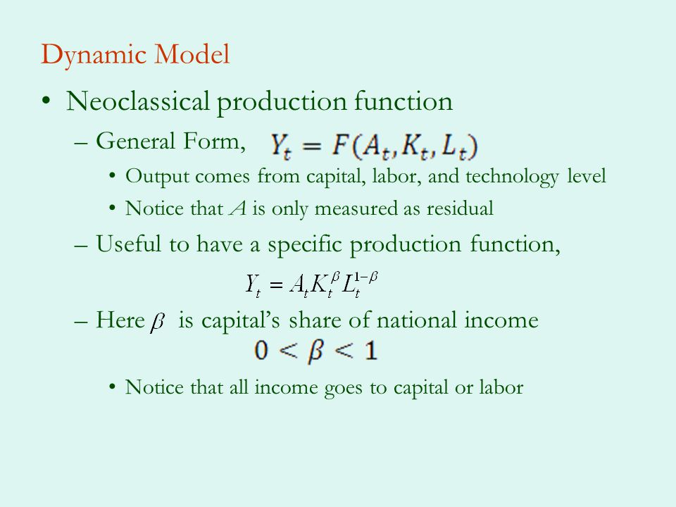 production and production function