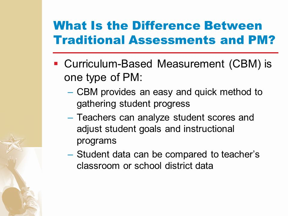 difference between curriculum and instruction pdf