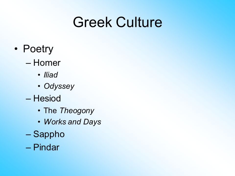 greek life and society in a passage from the iliad by homer The role of women in the iliad and the odyssey the iliad and the odyssey are poems relating adventures surrounding the trojan war the iliad details a short time toward the end of the war, while the odyssey deals with a period, almost tens years later, when odysseus is returning home after the war.