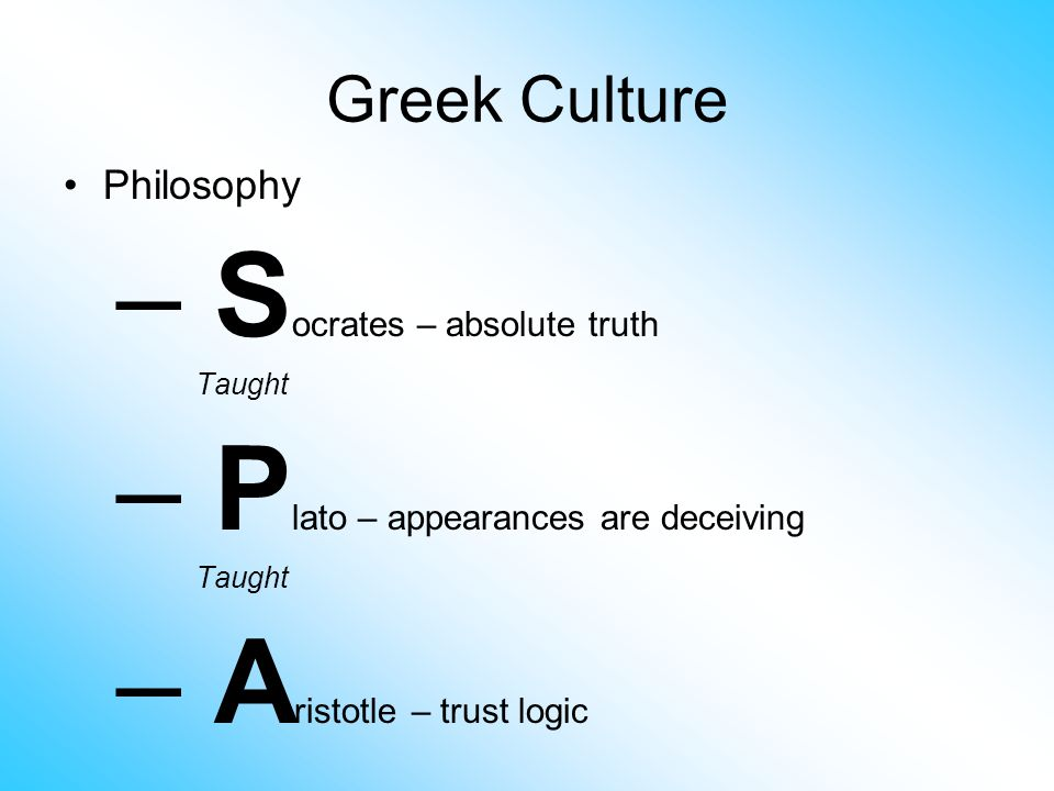 in defense of socrates in the apology the republic and the phaedo by plato About euthyphro, apology, crito, and phaedo bookmark this page manage my reading list the philosophy of ancient greece reached its highest level of achievement in the works of socrates, plato, and aristotle.