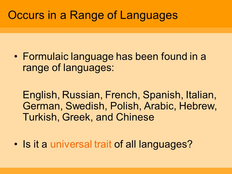 Occurs in a Range of Languages