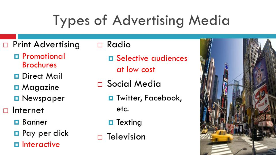 six different types of advertising medi The many types of marketing by bruce the majority of companies today are using different types of outbound marketing to reach their social media marketing.