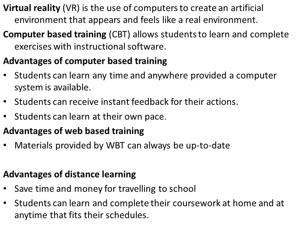 advantages of computer to students