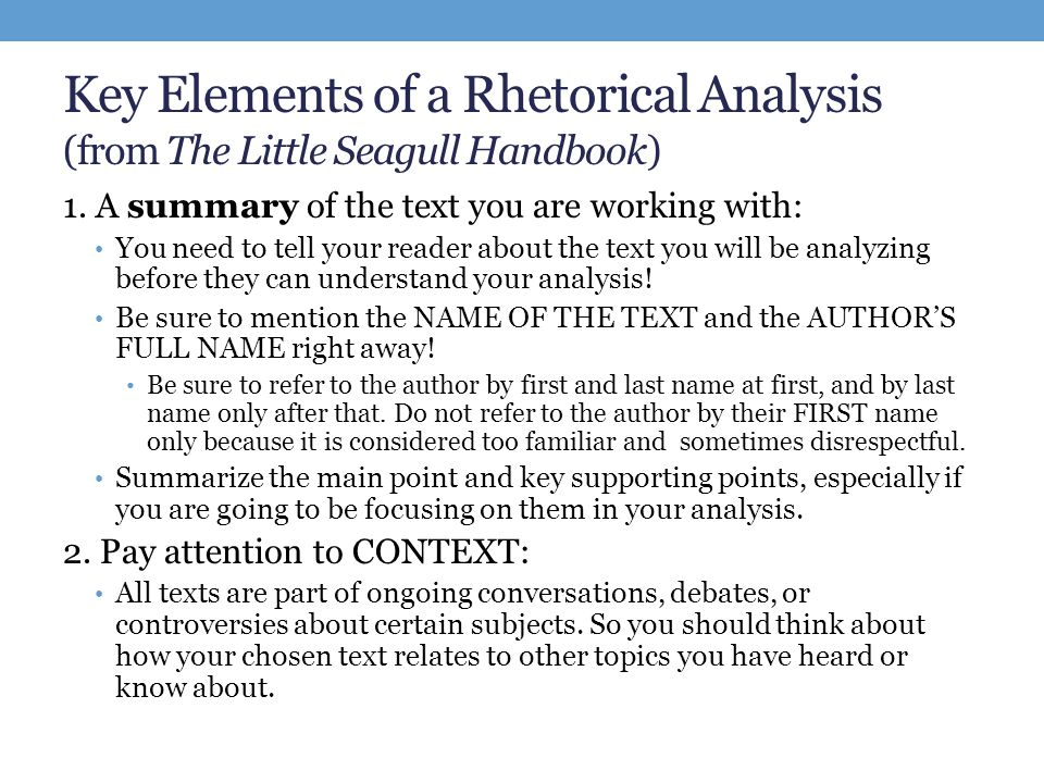 einstein rhetorical analysis Focuses on rhetorical analysis of nonfiction texts and the development and revision of well-reasoned, evidence-centered analytic and argumentative writing the ap english literature and composition course focuses on reading, analyzing, and writing about imaginative literature (fiction, poetry, drama) from various periods.