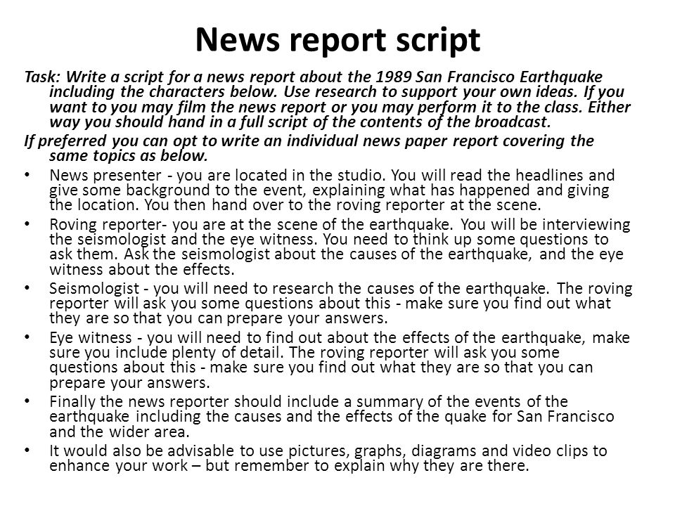 news report script Find the latest news, reports, resources and more from the old age psychiatry  faculty.