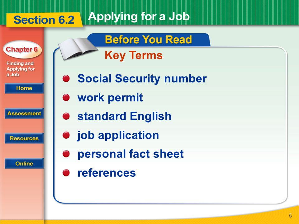 how to write application for security job