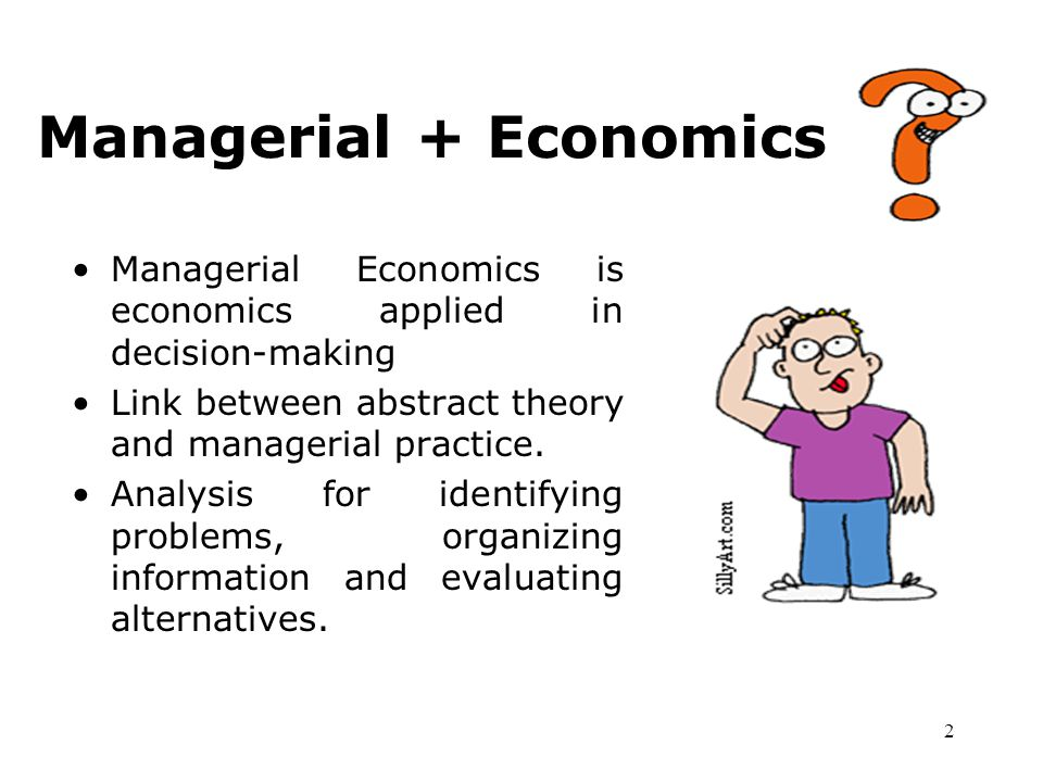 chapter1 exercise for managerial decision modeling Start studying managerial decision modeling chapter 1, 2, 3, 4, 5, and 6 learn vocabulary, terms, and more with flashcards, games, and other study tools.
