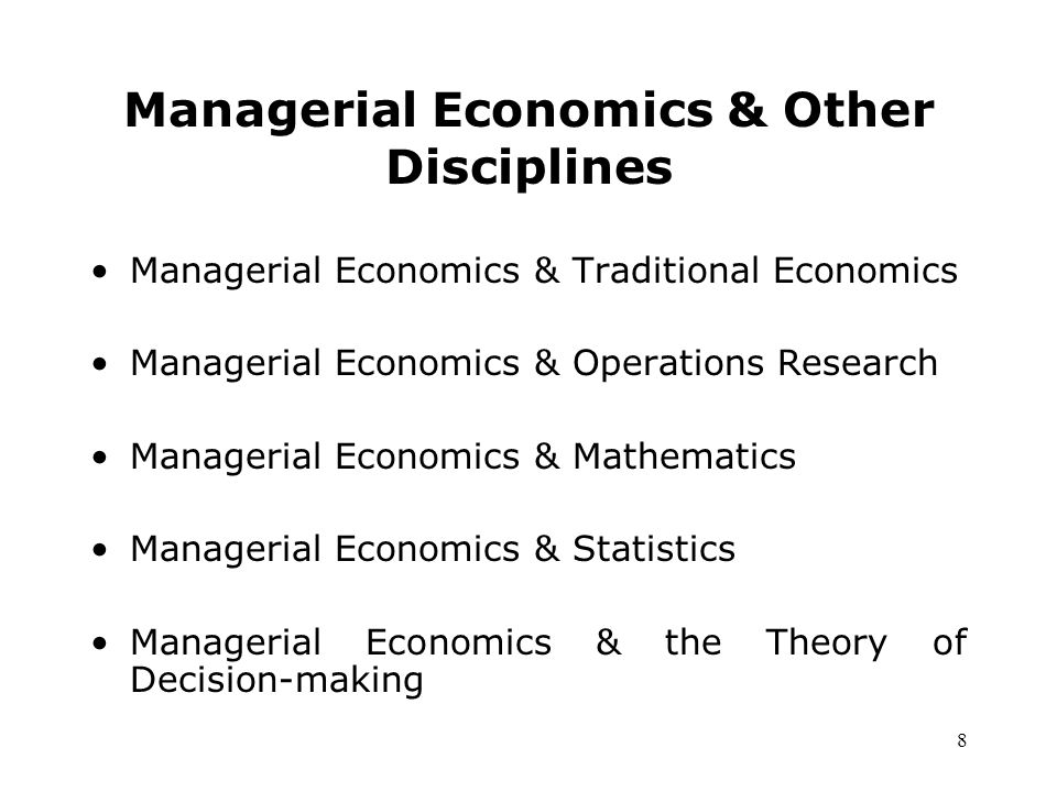 managerial decision making research and analysis Research amazon and identify some of the managerial decisions that were made over time and in response to changes in its market or competitive environm.