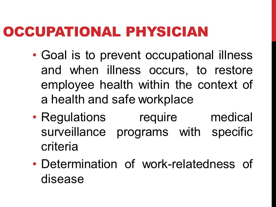 how to become an occupational physician
