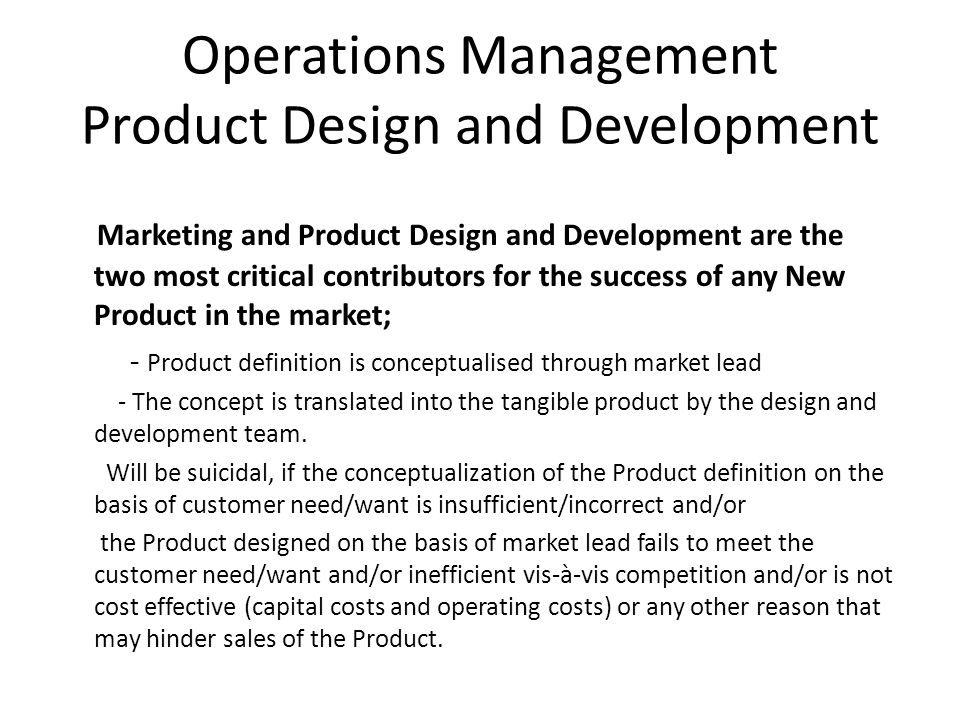 operation management concept of product design