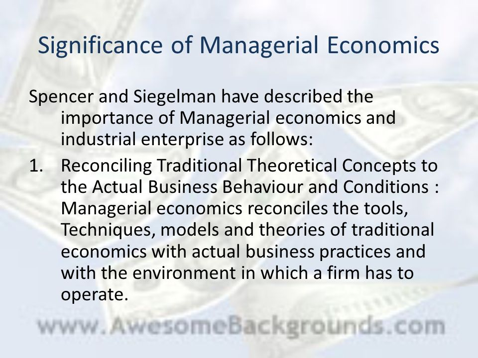 relationship between managerial economics and business