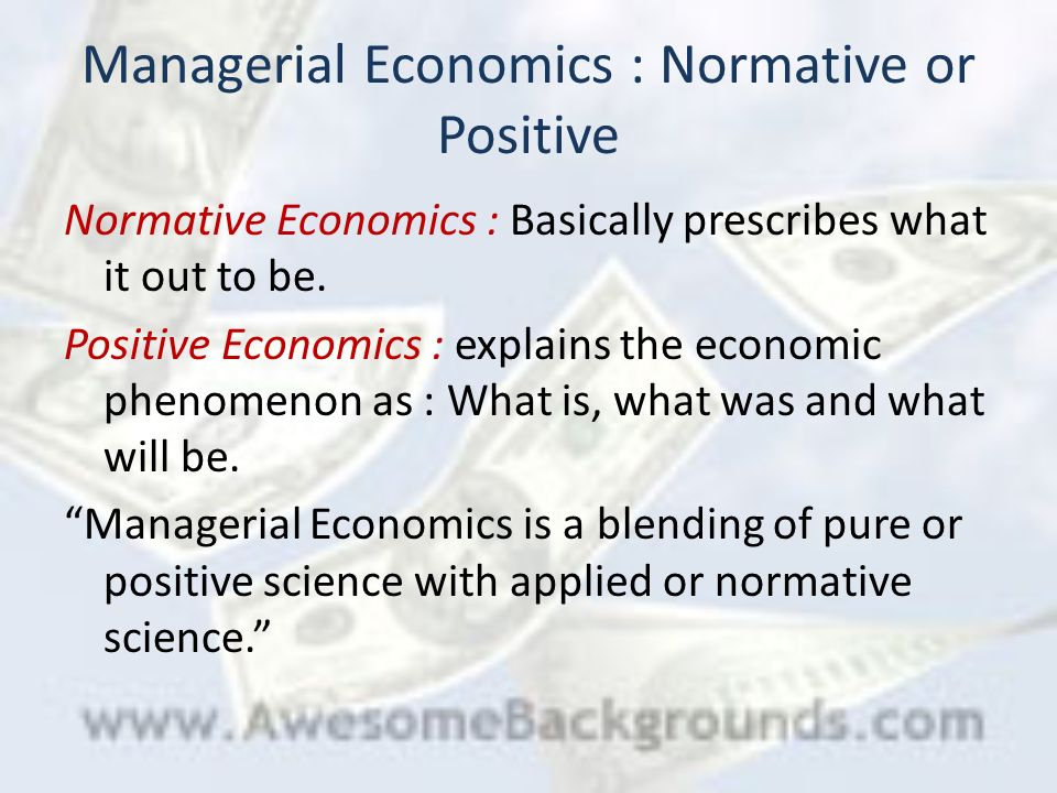 Managerial economics relationship with other disciplines