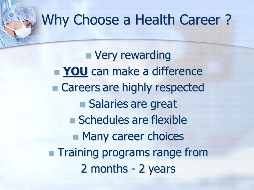 choosing a rewarding occupation Rewards and challenges of a career in nursing in any rewarding career, there are also challenges to overcome nursing is no exception physical demands of the job are often to blame for nurses choosing to leave the profession.