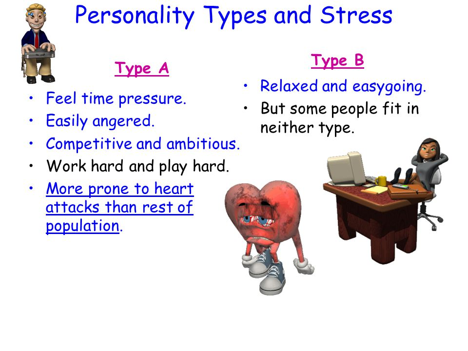 dating an a type personality and stress