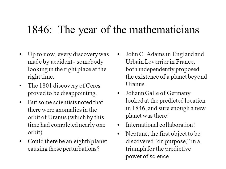 1846: The year of the mathematicians