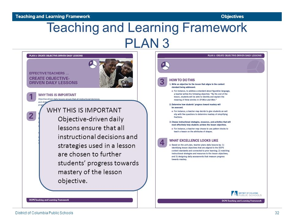 play as a framework for learning