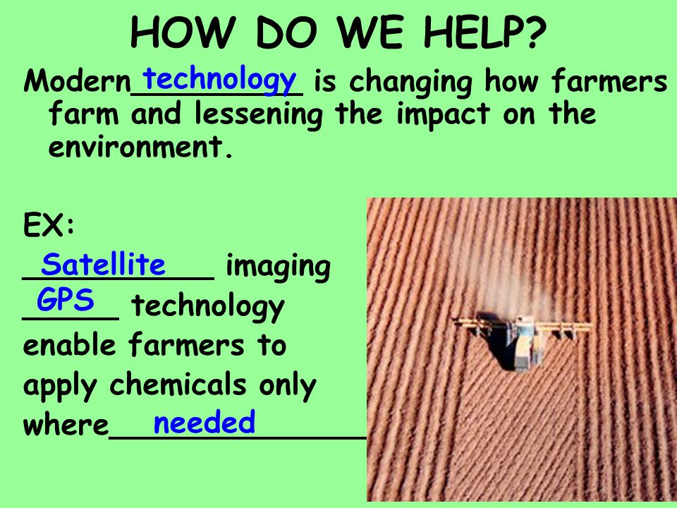HOW DO WE HELP technology