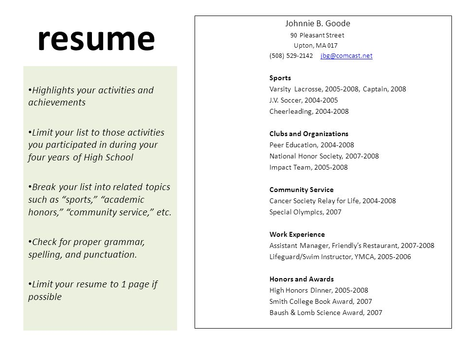 Soccer resume example