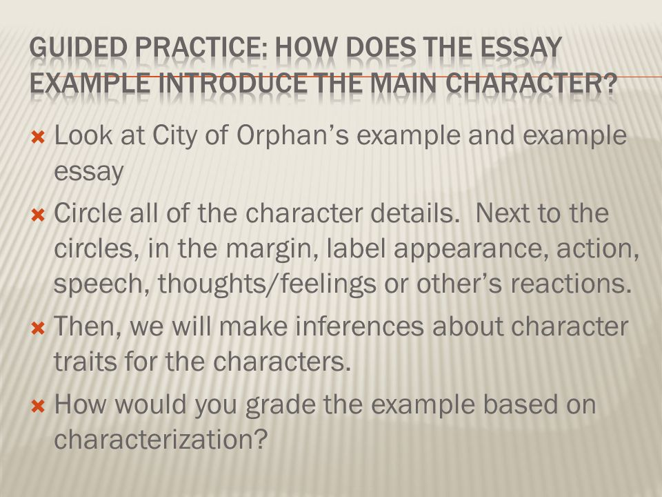 fictional narrative extended constructed response essay ppt  guided practice how does the essay example introduce the main character