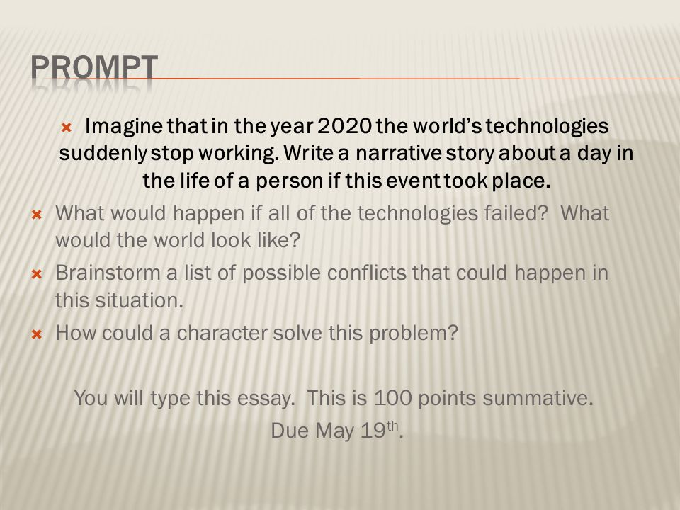 World in 2020 essay