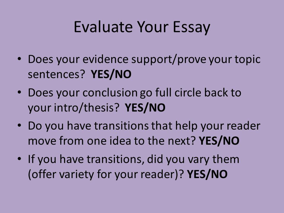 Do your essay