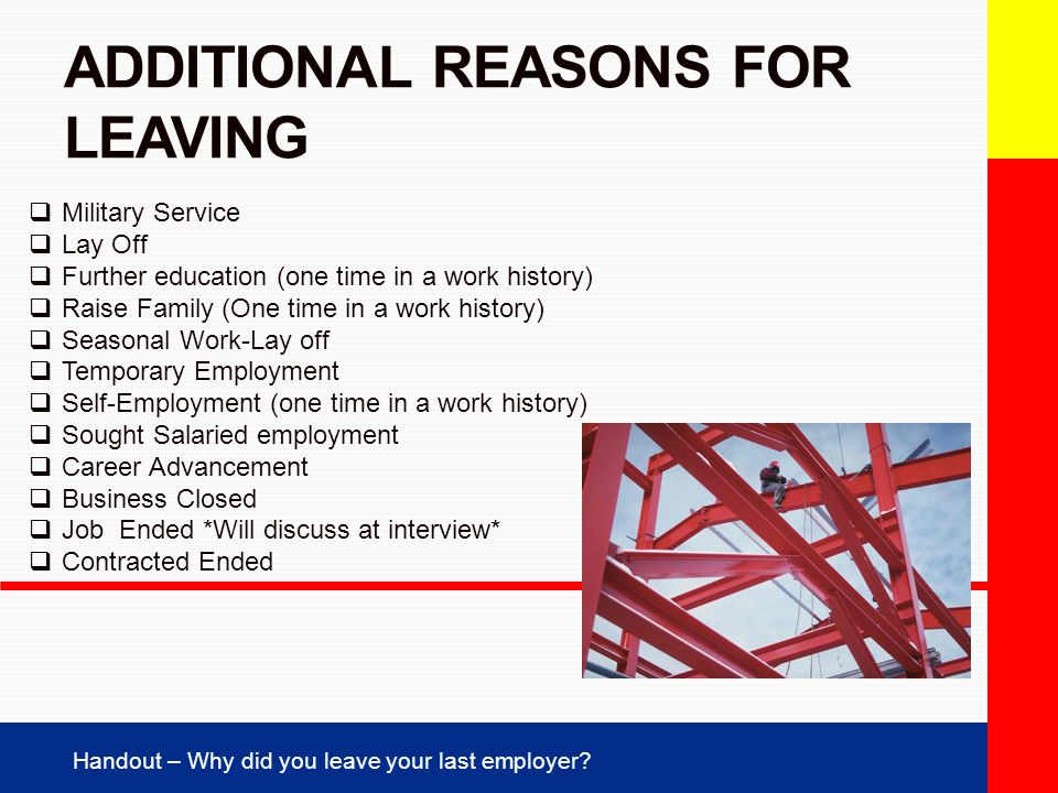 reasons for leaving a job interview