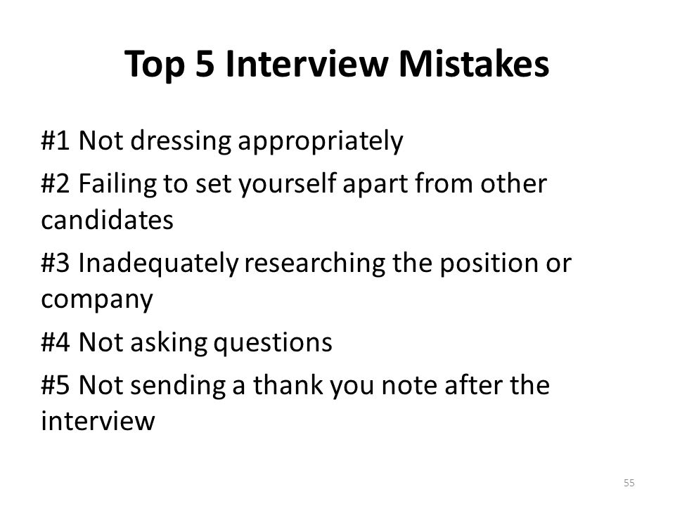 Top 5 Interview Mistakes