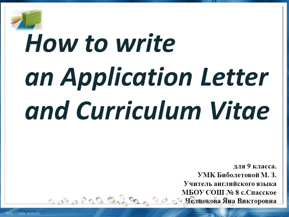 How to write an Application Letter and Curriculum Vitae ppt video