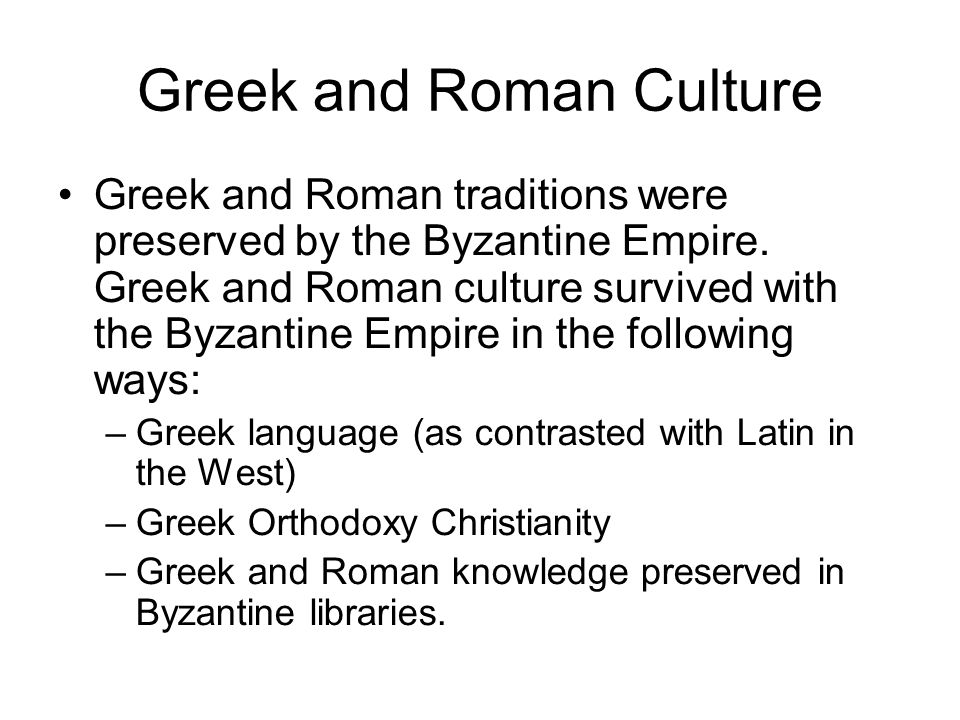 Greek and Roman Culture